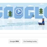 google130116