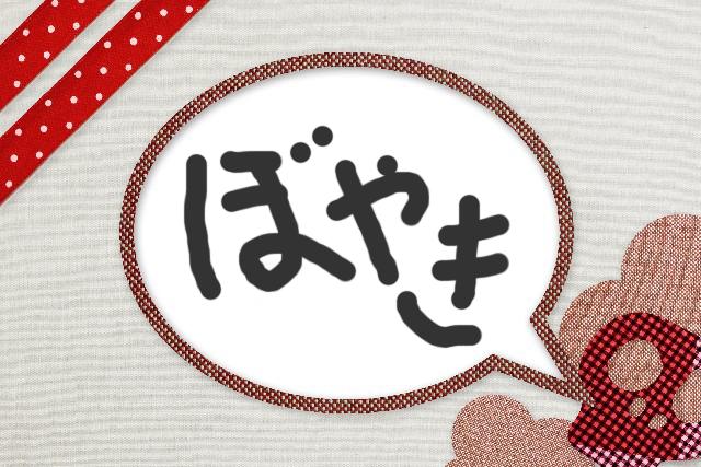 boyaki_s