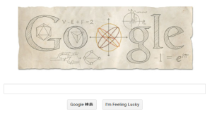 Today's google