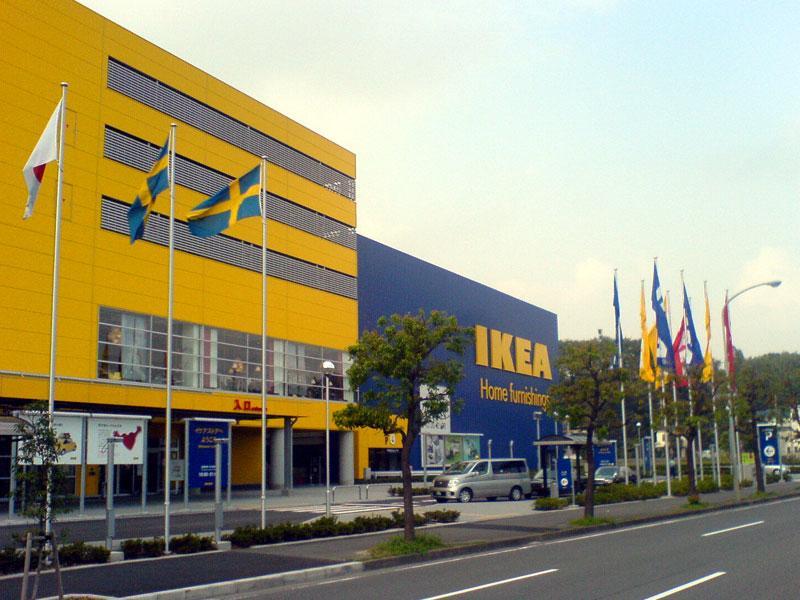 th_Ikea_kohoku